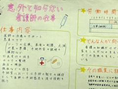 1年生職業調べ新聞 - cms.takarazuka.ed.jp